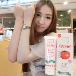 Confirm EE Tomatox Magic White Cream SPF 50 PA+++