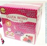 Gluta Berry กลูต้า เบอร์รี่ 100000 Mg