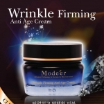 Wrinkle Firming Anti Age Cream