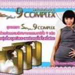 Sc plus 9 complex เอสซี พลัส นาย คอมเพลค