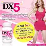 อาหารเสริมลดน้ำหนัก DX5 (ดีเอกซ์ ไฟว์) ผลิตภัณฑ์เสริมอาหารลดน้ำหนัก