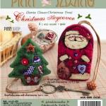 Christmas Keycover (Santa Claus+Christmas Tree)