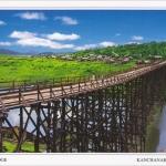 โปสการ์ด สะพานอุตตมานุสรณ์ หรือสะพานมอญ จังหวัดกาญจนบุรี /สะพาน/แม่น้ำซองกาเลีย