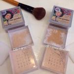 Rice Powder แป้งฝุ่น
