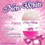 New White Roll-On Whitening Smoothing Serum นิวไวท์ โรลออน บำรุงใต้วงแขน และระงับกลิ่นกาย