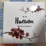 รีวิวครีมแฮวอน Haewon ใช้ดีไหม เหมาะกับปัญหาผิวแบบไหน มาดูกันค่ะ