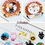 (70 ชิ้น/ชุด) สติ๊กเกอร์ Cute Animal Stickers in a Pocket (A Design)