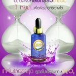 3DB Plus Super Serum Stemcell