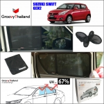 SUZUKI SWIFT Gen2 2011-2015 (4 pcs)