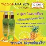 โลชั่นมะนาวสับปะรด Twin + AHA 90% Collagen by Nutty-P โลชั่นมะนาวสับปะรด