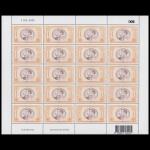 (สินค้าหมด) แสตมป์ชุดครบรอบ 100 ปี ธนบัตรไทย 2545 (เต็มแผ่น)