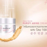 Seoul Secret Purify Aging Cream