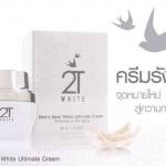 ครีมรังนก Bird's Nest White Ultimate Cream