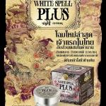 Voodoo White Spell Plus night Cream