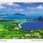โปสการ์ด ประจวบ 3 อ่าว จังหวัดประจวบคีรีขันธ์ /ทะเล/ชายหาด/มุมมองจากที่สูง