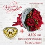 Promotion valentine 01