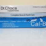 Dr.Choice Cal-B บำรุงแคลเซียม Exp.10/18