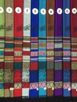 ผ้าพันคอ Pashmina พาสมีน่า ลาย ไทย PS02016T