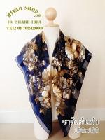 ผ้าพันคอ ผ้าคลุม ซาติน แก้ว บางๆ ST03-002