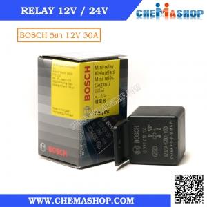 รีเลย์ 5 ขา BOSCH 12VDC 30A