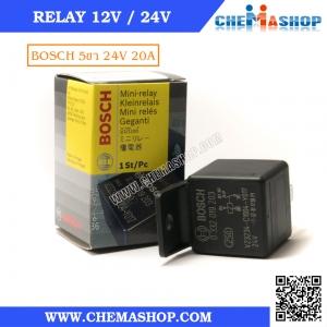 รีเลย์ 5 ขา BOSCH 24VDC 20A