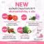 So CoQ Gluta ผลิตภัณฑ์อาหารเสริม โซ โค คิว กลู ต้า thumbnail 5