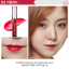 Etude House Dear Darling Tint #2 Real Red thumbnail 1