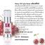 Cherry VitC plus Serum เซรั่มเชอร์รี่ผสมวิตามินซี สูตรขาวกระจ่างใส เลขจดแจ้ง 10-1-5531419 thumbnail 2