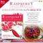 ฉีก ชง ดื่ม ผอม&ขาว RaspberryMix Nature Herb By ออร่าริช thumbnail 3