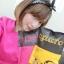 Hycafe กาแฟเพื่อสุขภาพ ไฮคาเฟ่10ซอง (1 แพค) thumbnail 4