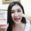 Smooth Sunscreen Cream (เอส ดับบลิว พี สมูทซันสกรีนครีม) แพคเกจใหม่ thumbnail 4