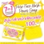 Pure Face Mask Power Soap by Jellys สบู่เจลลี่ มาส์กหน้าเพียวเฟส thumbnail 1