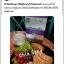 Chia Seed Nathary เมล็ดเชีย เนธารี่ thumbnail 10