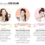 Coco Blanc Aura CC Pressed Powder แป้งโคโค่ บล็อง แป้งหน้าเงา ฉ่ำ วาว thumbnail 13
