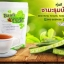 ชามะรุม by BaanCha thumbnail 1