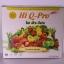 อาหารเสริมดีท็อกซ์ ไฮคิวโปร (Hi Q Pro) thumbnail 1