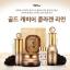 Skinfood Gold Caviar Collagen Cream thumbnail 5