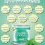 Chloro Mint ผลิตภัณฑ์เสริมอาหาร thumbnail 5