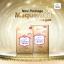 MAQUEREAU Collagen Pure Pure แมคครูล คอลลาเจน เพียว เพียว thumbnail 6