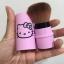 แปรงคาบูกิ Hello Kitty ขนแปรงฟู และนิ่มมาก thumbnail 5
