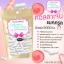 Maquereau Collagen แมคครูลคอลลาเจน ไอเทมเพิ่มความวิ้งให้กับผิว ไอเทมสำหรับคนรุ่นใหม่ คอลาเจนเพียว 100% thumbnail 7