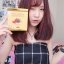 Gluta All in One (Gluta With Berry and Grapeseed Extract) thumbnail 10