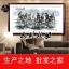 ภาพพิมพ์ ลายภาพวาดพู่กันจีน ม้ามงคล8ตัวหน้าตรง 65*135cm cnn03 thumbnail 2