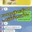 สบู่ออร่าริช สูตร น้ำผึ้งทองคำ thumbnail 12