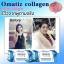 LS Omatiz Collagen Peptide โอเมทิซ คอลลาเจน เพียว100% (ส่งฟรี EMS) thumbnail 7