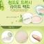 Skinfood White Grape Fresh Light Pact # 13 Light Beige thumbnail 3