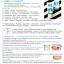 HYDENT(ยาสีฟันไฮเด็นท์ 80กรัม) เพื่อลมหายใจหอมสดชื่นตลอดวัน thumbnail 4