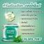 Chloro Mint ผลิตภัณฑ์เสริมอาหาร thumbnail 2
