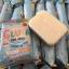 Whitening Soap by Ocean Vite สูตรกลูต้าวิ้งค์ไวท์ thumbnail 4