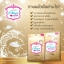 MAQUEREAU Collagen Pure Pure แมคครูล คอลลาเจน เพียว เพียว thumbnail 10